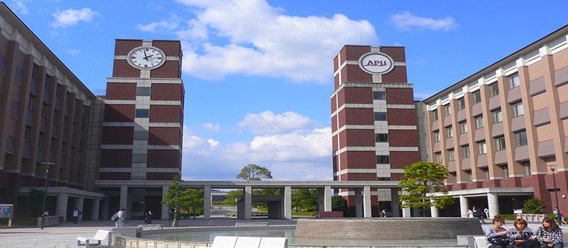 Học bổng trường Đại học APU